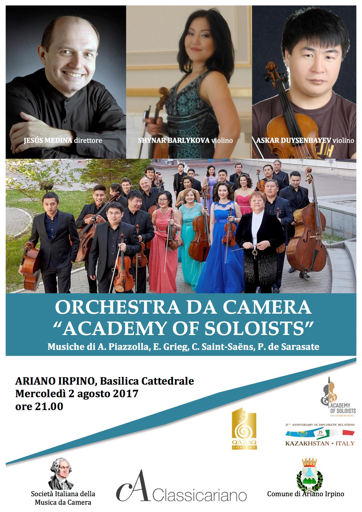 Classicariano_2017-agosto